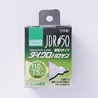 ハロゲン球JDR110V65W LMG−168NH