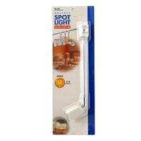 ライティングバー用ライト LRS-BLNE26B (アイボリー)