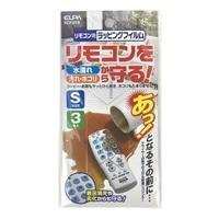 朝日電器 ELPA リモコン用ラッピングフィルム(S)RCF-01S