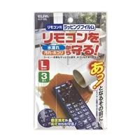 朝日電器 ELPA リモコン用ラッピングフィルム(L) RCF-02L