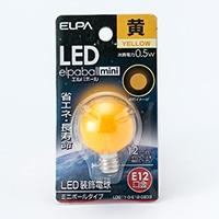 LEDミニボール形 黄色 G30口金12 G233