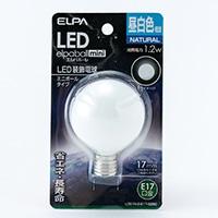 LEDミニボール形白色 G50口金E17 G260