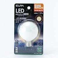 LEDミニボール形電球色G50口金E17 G261