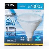朝日電器 エルパ ELPA LEDエルパボール LED電球 ビームランプタイプ E26 LDR14D-M-G050 昼光色