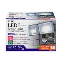LEDセンサーライト ESL-802AC