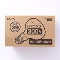 屋外用レフランプ 300形 ERF110V270W