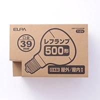 屋外用レフランプ 300形 ERF110V500W