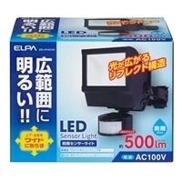 LEDセンサーライト ESL-W1201AC