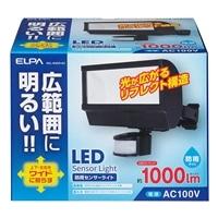 LEDセンサーライト ESL-W2001AC