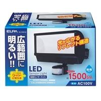 LEDセンサーライト ESL-W2801AC