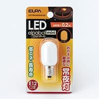 朝日電器 エルパ ELPA LEDエルパボールmini 常夜灯用ナツメ球 LDT1YR-G-E12-G1001