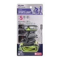 朝日電器 ELPA スポーツライト(バンド)DOP-SL500(グリーン)