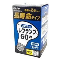 長寿命レフランプ 60W ERF110V60W-L