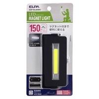 朝日電器 ELPA LEDマグネットライト角 DOP-WL08(ブラック)