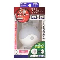 朝日電器 ELPA LEDセンサー付ライト 乾電池タイプ PM-L750W