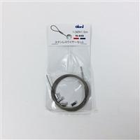 N-449 ワイヤーセット 1.0×1.5m