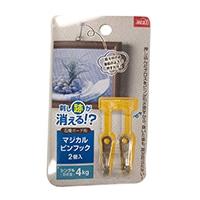 【店舗限定】マジカルピンフック シングル ホワイト 4-40