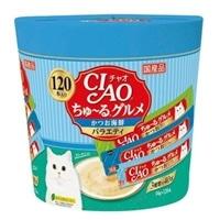 【数量限定】CIAO ちゅ〜る グルメ かつお海鮮バラエティ 120本入り