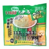 いなば wanちゅ〜る 総合栄養食 とりささみバラエティ 14g×20本