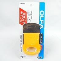オルファ 鉄の爪 64ミリ