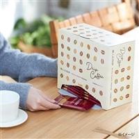 【デザイン展Vol6】UCC 職人の珈琲 ドリップコーヒー あまい香りのモカブレンド 50P