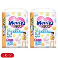 【ケース販売】花王 メリーズ パンツ Lサイズ 112枚(56枚×2個入)【別送品】