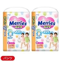【ケース販売】花王 メリーズ パンツ ビッグサイズ 100枚(50枚×2個入)【別送品】