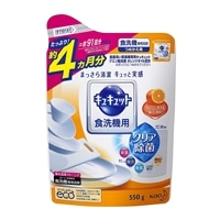 花王 食洗機用キュキュット クエン酸オレンジ 詰替 550g