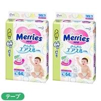 【ケース販売】花王 メリーズ テープ L 128枚(64枚×2個)【別送品】