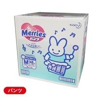 花王 メリーズ パンツ カラー箱 Mサイズ 148枚(74枚×2パック) 【別送品】