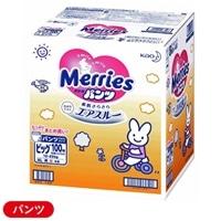 花王 メリーズ パンツ カラー箱 BIGサイズ 100枚(50枚×2パック)【別送品】