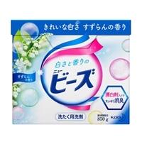 【数量限定】花王 ニュービーズ 大 850g 洗たく用洗剤