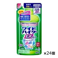 【ケース販売】花王 ワイドハイターEXパワー 詰替 480ml×24個