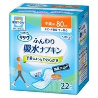 花王リリーフふんわり吸水ナプキン中量用22枚