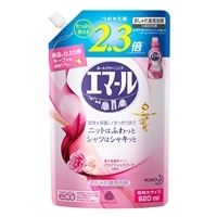 花王エマール アロマティックブーケの香り 詰替 920ml