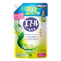 花王エマールリフレッシュグリーン詰替920ml