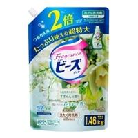 【数量限定】花王 フレグランスニュービーズ ジェル 1.46kg 柔軟剤入り洗濯用洗剤