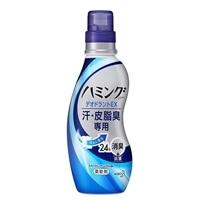 花王 ハミング ファイン DEO EX スパークリングシトラスの香り 本体 540ml 柔軟剤