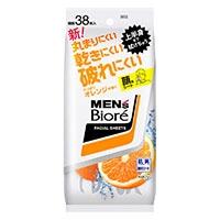 花王 メンズビオレ 洗顔シート さっぱりオレンジの香り 卓上用 38枚入