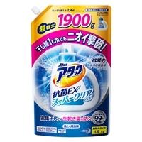 花王 アタック 抗菌EX スーパークリアジェル 詰替 1900g