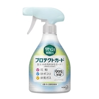 【数量限定】花王 リセッシュ除菌EX プロテクトガード 本体