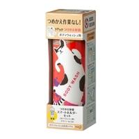 花王 スマートホルダー ボディウォッシュ用 キャット(デザインNo.526)