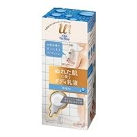 花王 ビオレu ザ ボディ ぬれた肌に使うボディ乳液 無香料 セット品 300ml