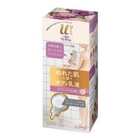 花王 ビオレu ザ ボディ ぬれた肌に使うボディ乳液 エアリーブーケの香り セット品 300ml