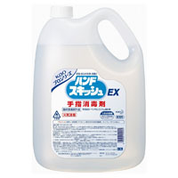 花王 ハンドスキッシュEX 4.5L