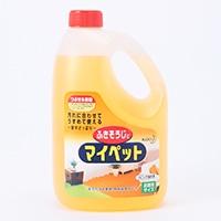 花王 マイペット 特大 2000ml リビング用洗剤