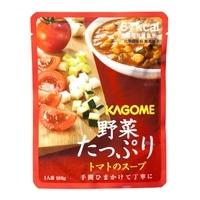野菜たっぷり トマトのスープ