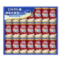 【2020年お歳暮】アサヒ 健康乳酸菌ギフト KNG3【別送品】
