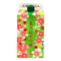 薫り純米吟醸 900ml【別送品】