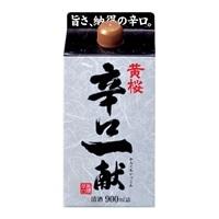 黄桜 辛口一献 パック 900ml【別送品】